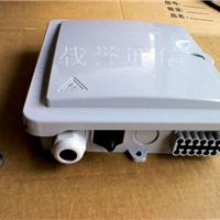 塑料12芯光纤分纤箱