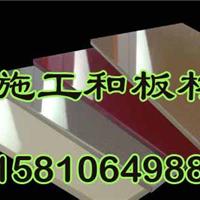 抗菌防静电洁净板、uv涂装板