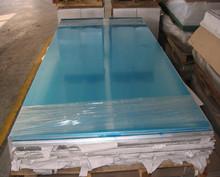 供应AlMg3铝板现货