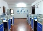 柳州市振洋衡器有限公司