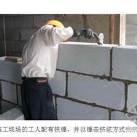 出售砌筑砂浆
