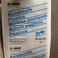 供应德国巴斯夫684D塑胶价格