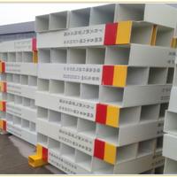 供应玻璃钢标志桩生产厂家
