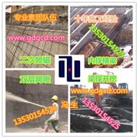 全国工程建设质量优秀基坑锚杆锚索喷锚队伍