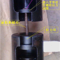 供应钢结构螺栓楔负载试验夹具