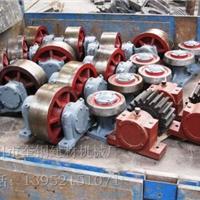 供应烘干机托轮 可定制加工 铸钢45号