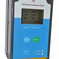 供应NS530A汽车前挡玻璃透光率检测仪