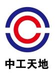 中工天地科技(北京)有限公司