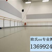 供应舞蹈地板舞蹈练功房地胶 舞蹈塑胶地板