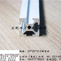 贵州地区铝型材工业铝型材,流水线铝型材