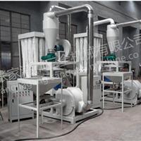 2016新款塑料磨粉机