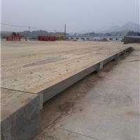 柳州地磅品牌维修安装100吨价格厂家供应