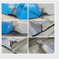 供应铝镁锰板屋面系统配件大全厂家