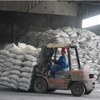 供应二氧化硅含量92 93 94 95 96 97微硅粉