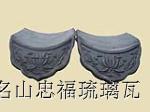 供应四川生产仿古青筒瓦,耐久,美观