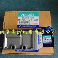 特价销售日本精器电磁阀BN7V43-10-G-E200