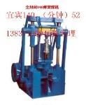 郑州瑞星型煤机械制造有限公司销售部
