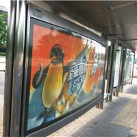 供应耐力板专供公交站台广告建设