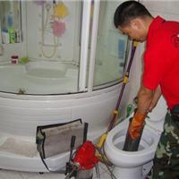 专业管道疏通水管查漏维修清洗化粪池