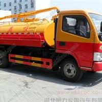 惠州市惠洋清洁疏通服务有限公司