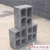 供应各种型号的陶粒砌块、陶粒砖
