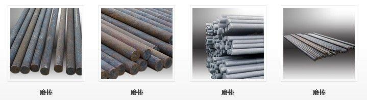 供应硅砂磨选车间棒磨机专用热处理调质钢棒
