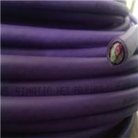 西门子PROFIBUS通讯电缆