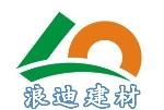 郑州市浪迪建材商行