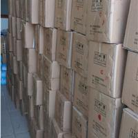 北京京水水表厂直销--DN15-200冷水水表