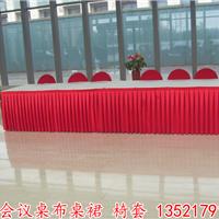 供应餐厅台布 会议桌布 定做椅套椅裙 桌罩