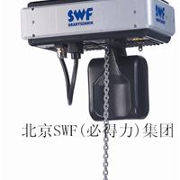 双速电动葫芦 SKA型速卫环链起重葫芦价格