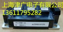 上海津广电子科技有限公司
