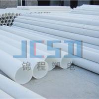 供应聚丙烯管 JC-PP-01 价格 化工厂