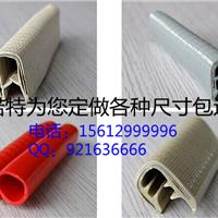 供应U型卡子胶条 电缆桥架护口 PVC塑胶条