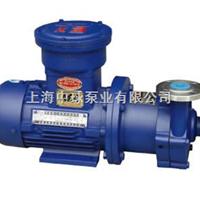 20cq-12磁力驱动泵价格