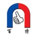 潍坊百特磁电科技有限公司潍坊销售部
