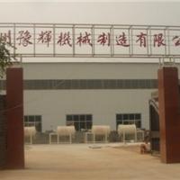 供应湖南小腻子粉搅拌机型号优质厂家