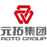 湖南元拓建材集团股份有限公司