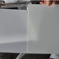 美嘉达PS扩散板高品质高耐久
