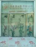 东莞瓷韵背景墙有限公司
