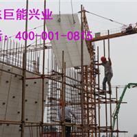 济宁cl建筑保温体系