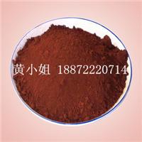 供应氧化铁棕 510 陶瓷颜料