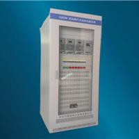20AH直流屏系统/20AH直流屏壁挂电源大品牌