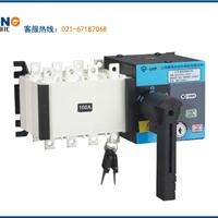 供应HRQ6-160A/4P隔离线双电源自动转换开关