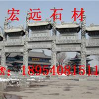 宏远石材加工厂