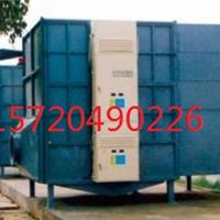 供应化工尾气收集净化装置