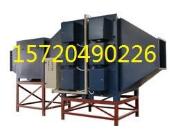 供应天津染料厂废气异味净化装置