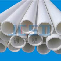 供应玻纤增强丙烯管 JC-PP-05 价格 化工厂
