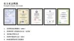 美国国家标准测试(ANSI)