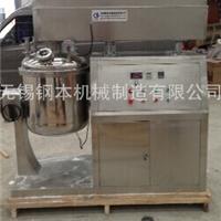 无锡厂家直供100L涂料搅拌机